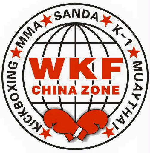 WKF-CHINA-Logo